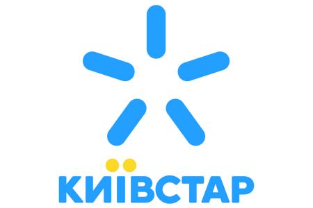 Отчёт «Киевстар»: рост потребления мобильных данных на 54,3%, 1 млн пользователей домашнего интернета, 2 тыс. новых населённых пунктов подключены к сети 4G