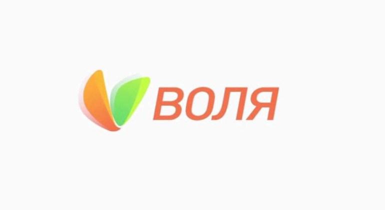 «ВОЛЯ» обновила логотипи сменила название на Volia