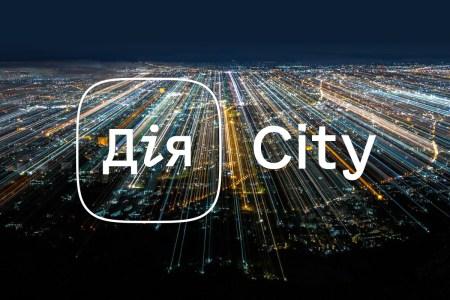 Минцифры подробнее рассказало о проекте «Дія.City» — для IT-специалистов оставят условия ФОП, для компаний добавят налог на выведенный капитал и т.д.