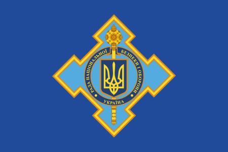 СНБО инициирует создание реестра украинских пользователей «ВКонтакте» и введение ответственности за распространение российского контента