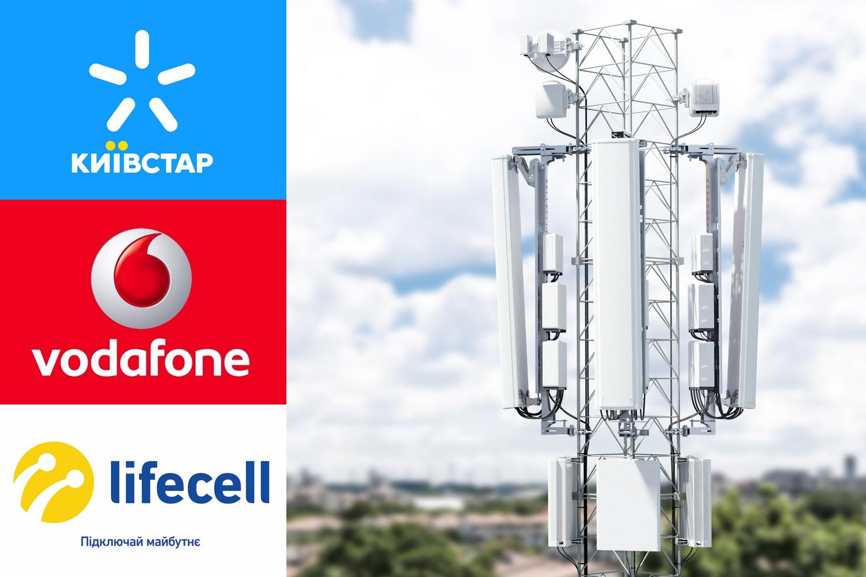 КОГА и мобильные операторы Киевстар, Vodafone и lifecell договорились ускорить развитие качественной мобильной связи и интернета в Киевской области