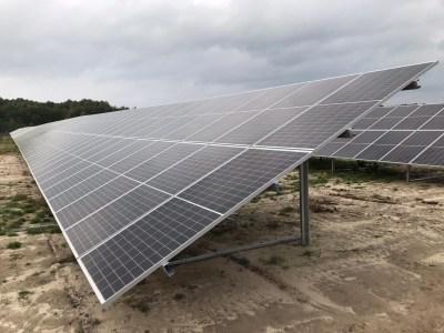 «Нафтогаз» запустил солнечную электростанцию мощностью 33 МВт в Житомирской области, это уже вторая СЭС компании в этом году