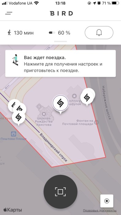 В Киеве запустили еще один прокат электросамокатов - грузинский сервис Scroll с помощью приложения Bird
