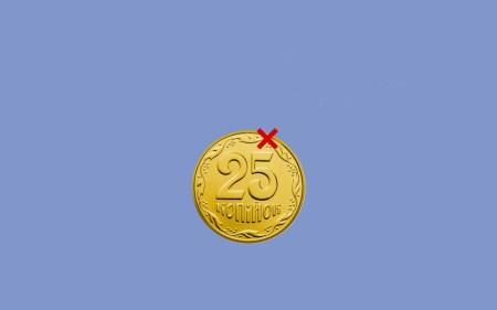 С сегодняшнего дня монеты 25 коп. и банкноты старых образцов (до 2003 года) больше не являются платежными средствами