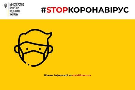 Рада утвердила штрафы до 255 грн за отсутствие масок в публичных местах