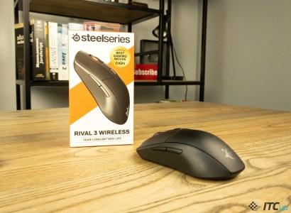 SteelSeries Rival 3 Wireless — обзор игровой мыши