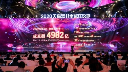 Alibaba сообщила о новом рекорде продаж в День холостяков — более 74 миллиардов долларов
