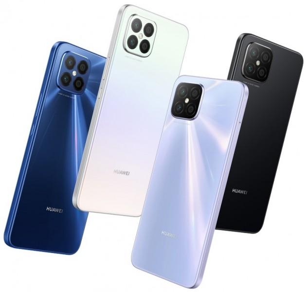 Анонсирован смартфон Huawei nova 8 SE с чипсетами MediaTek, поддержкой 5G и быстрой зарядки мощностью 66 Вт