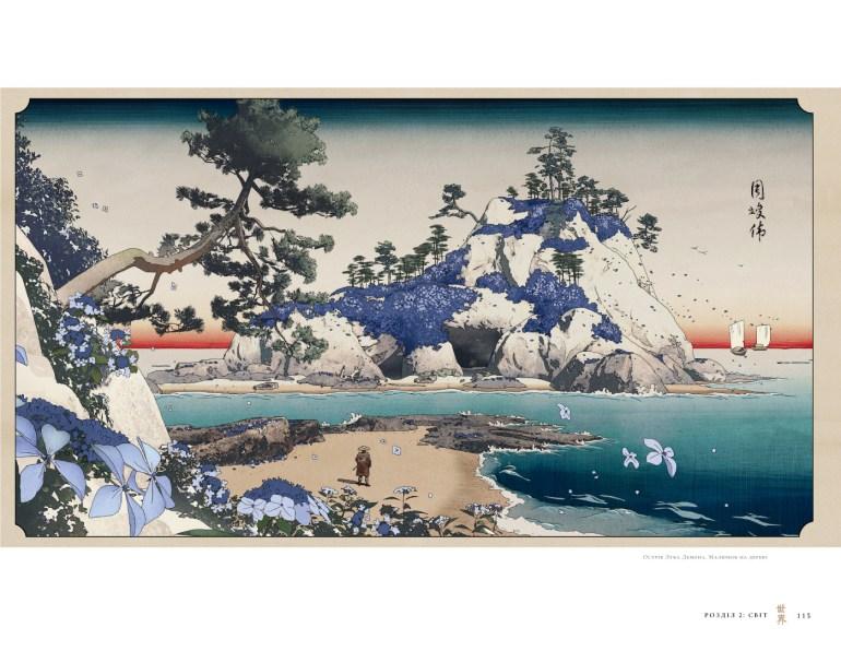 Рецензія на артбук «Світ гри Ghost of Tsushima» / The Art of Ghost of Tsushima