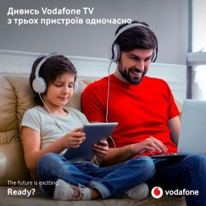 Vodafone TV запустил новый спортивный пакет и до конца года снизил стоимость пакета «Оптимальный»
