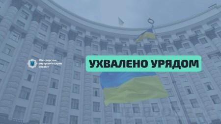 Кабмин упростил получение вида на жительство для IT-специалистов из Беларуси