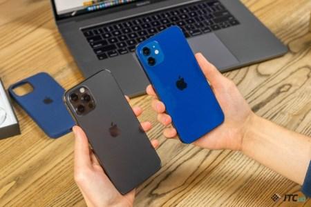 Nikkei: Apple намерена на 30% увеличить объемы производства iPhone в первой половине 2021 года, нацеливаясь на продажи в 230 млн по итогам всего года