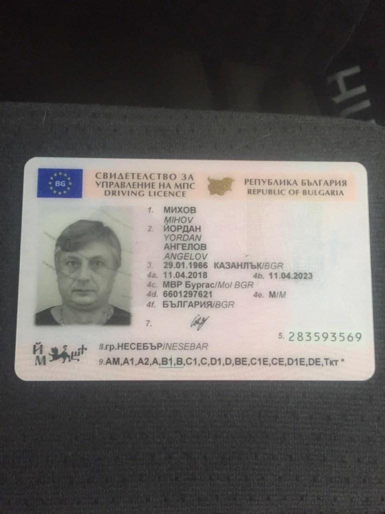 Вслед за скиммером из Польши служба безопасности ПриватБанка поймала в Киеве болгарского кардера на Porsche Cayenne