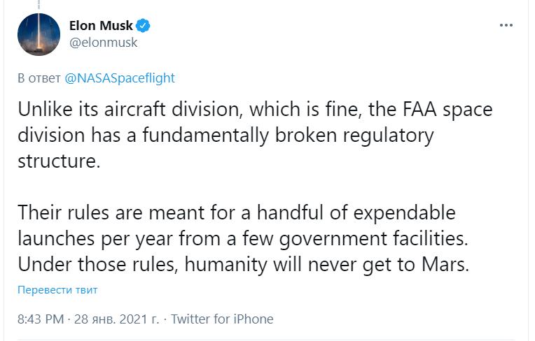 «Так мы до Марса не доберемся». Илон Маск раскритиковал власти США за срыв летных испытаний Starship SN9 [Обновлено: сегодня запуска тоже не будет]