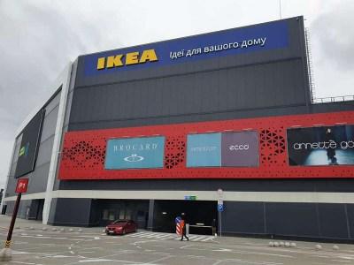 Перший в Україні магазин IKEA відкриється 1 лютого 2021 року в київському ТРЦ Blockbuster Mall