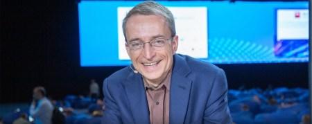 Глава Intel Боб Свон покинет свой пост 15 февраля, его заменит бывший руководитель VMWare Пэт Гелсингер
