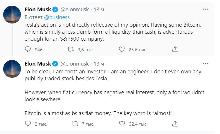Капитализация Bitcoin впервые достигла триллиона долларов — «незадолго до этого Маск назвал криптовалюту такой же глупостью, как обычные деньги»