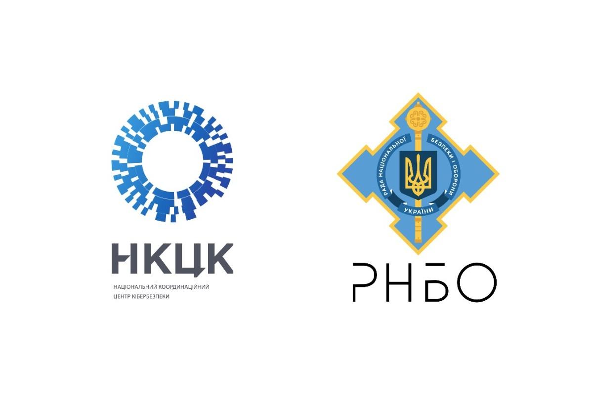 РНБО: російські хакери почали використовувати новий механізм для атак на українську інфраструктуру