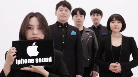 Вслед за звуковыми эффектами из Windows а капелла группа из Южной Кореи напела рингтоны iPhone