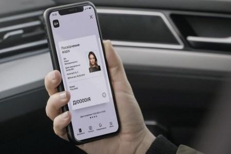 Українці зможуть замовляти та обмінювати посвідчення водія онлайн — через застосунок та сайт Дія