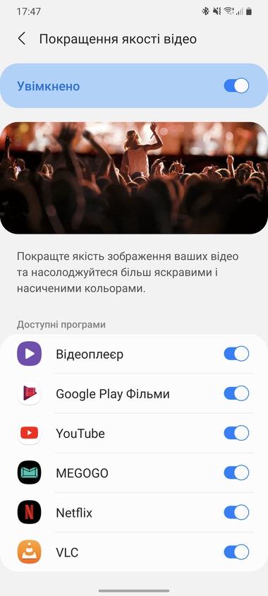 Samsung One UI 3 - что нового?