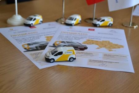 Укрпошта закупила 1860 автоCitroёnBerlingoL2 «Worker» вартістю 1,3 млрд грн для мобільних поштових відділень