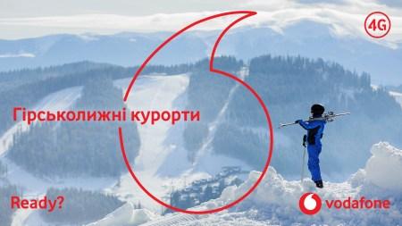 Абоненти Vodafone Україна встановили рекорди швидкості та об'єму 4G-інтернету на курортах Карпат (Топ-10 курортів)