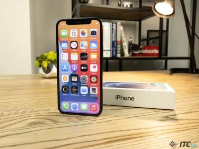 Nikkei: Apple на 70% сократила план по производству iPhone 12 mini и отложила начало серийного выпуска двух новых MacBook на вторую половину 2021 года