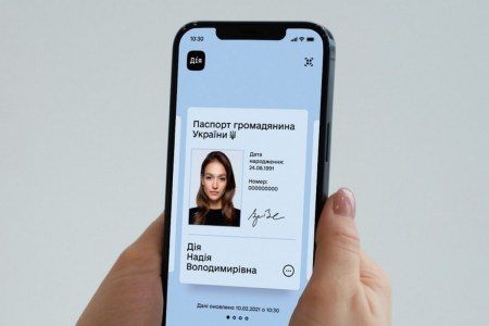 В додатку «Дія» можна буде авторизуватися за допомогою смартфона з NFC та ID-картки