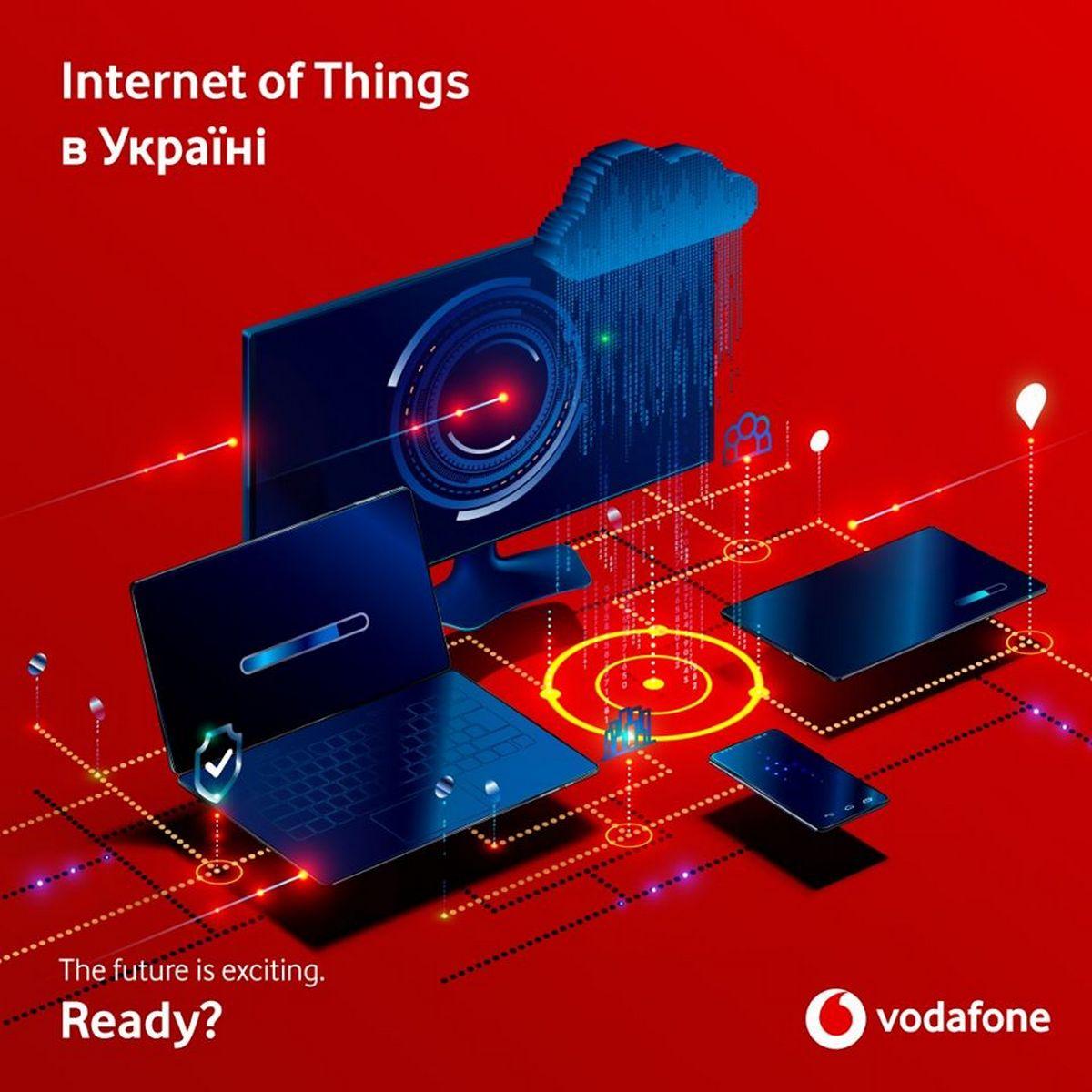 Vodafone: За два роки база IoT-клієнтів виросла на 73%, а кількість нових IoT-карт - вдвічі (найбільш активні сфери - охорона, логістика, торгівля) - ITC.ua