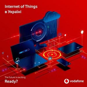 Vodafone: За два роки база IoT-клієнтів виросла на 73%, а кількість нових IoT-карт — вдвічі (найбільш активні сфери — охорона, логістика, торгівля)