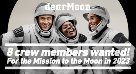 dearMoon. Японский миллиардер бесплатно возьмет еще восьмерых туристов из народа в полет Starship вокруг Луны — попытать удачу в отборе может каждый