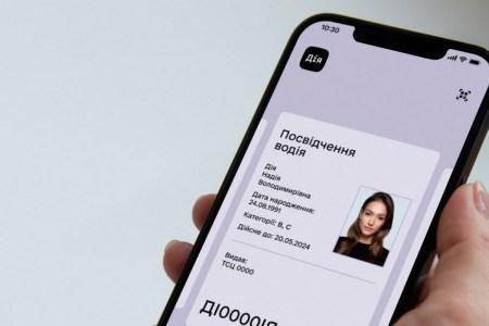 Дослідження: Кожен другий українець скористався щонайменше однією е-послугою упродовж 2020 року