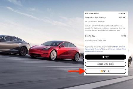 Tesla теперь принимает оплату биткоинами за свои автомобили