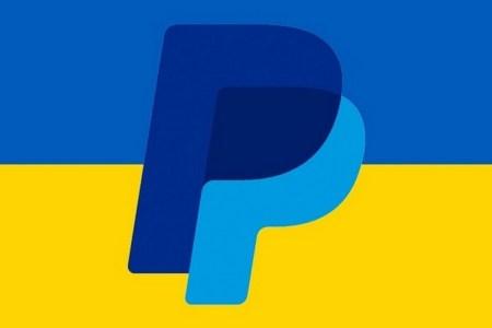Мінцифра: залучення PayPal та Stripe в Україну — пріоритетне питання, яке в роботі вже близько року