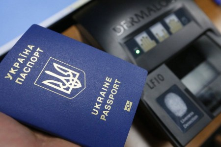 Ukraine has risen six places in the ranking of passports of Henley & Partners