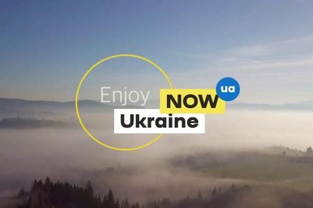 Google запускає в Україні масштабну ініціативу на підтримку туристичної галузі — сайт «Автентичні смаки» з гастрономічною картою, 3D-моделі національних парків у форматі Street View та навчальні курси