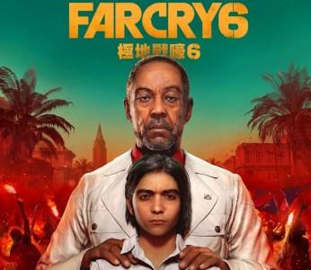 Игра Far Cry 6 выйдет 7 октября, опубликован геймплейный трейлер