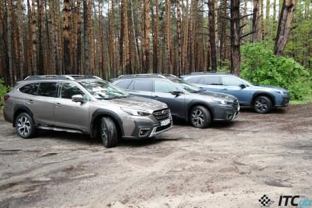 Первый взгляд на Subaru Outback New: новое поколение, прежние ценности