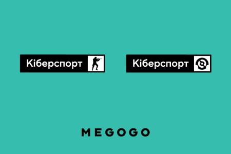 З 10 по 29 травня пройде Кубок України із кіберспорту (CS:GO та Dota 2), безкоштовна трансляція доступна на Megogo