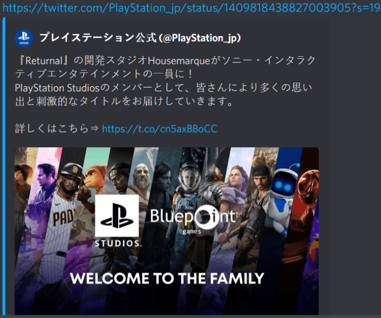 Студия Housemarque — разработчик Returnal, Nex Machina и Resogun — теперь входит в состав PlayStation Studios