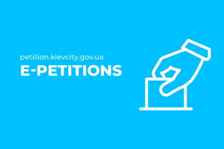 У Київській міській раді планують інтегрувати портал електронних петицій із додатками «Дія» та «Київ Цифровий»
