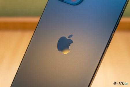 Керівник Держмитслужби Павло Рябікін про відкриття офісу Apple в Києві —«Багато митних питань, але це має відбутись вже цього року»