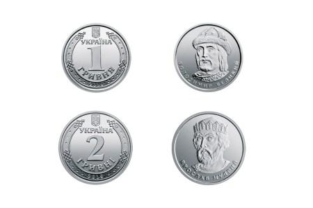 НБУ змінить дизайн нових монет номіналом 1 і 2 гривні, після скарг українців на те, що їх важко розрізняти