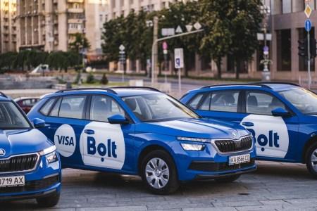 Сервис Bolt также решил поднять тарифы на поездки в Украине