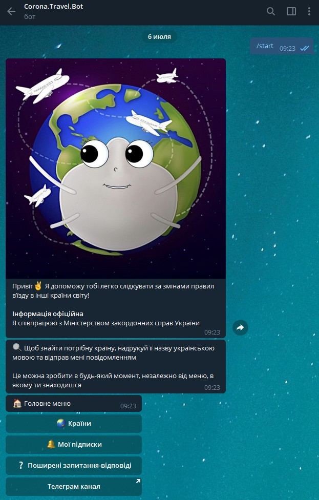 В Україні запустили бот Corona.Travel.Bot з інформацією для подорожей за кордон