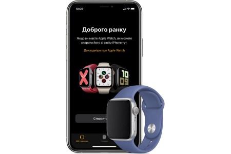 eSIM на Apple Watch в Україні — на українському сайті Apple з'явилась інструкція налаштування функції