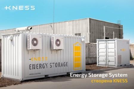 В Україні розробили першу повністю вітчизняну промислову систему накопичення енергії
