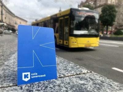 «Київ Цифровий» увійшов у Топ-10 безкоштовних застосунків у App Store, в нього вже понад півмільйона користувачів
