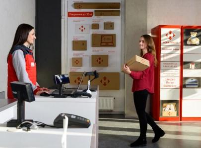 Після вибухів у поштоматах у Києві та Одесі «Нова пошта» буде перевіряти посилки рентгеном і собаками, а також підсилить ідентифікацію клієнтів